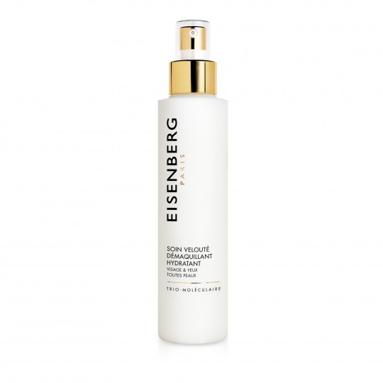 Hydrating Velvet Make-Up Remover meigieemalduskreem 150ml