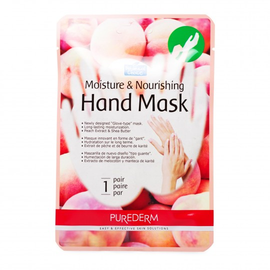 Käsi niisutav ja toitev kätemask 1 paar